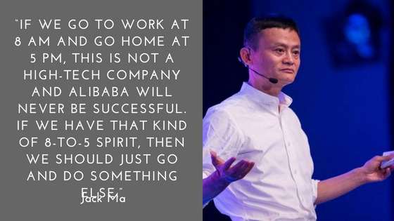 jack ma quote 17