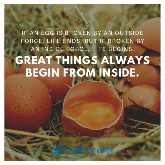 great-things-begin-from-inside
